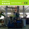 Порошок PE Pulverizer PVC пластичный делая машину
