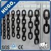 Heiße Kette des Verkaufs-legierter Stahl-dehnbare silberne Link-G80