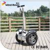 新しいデザインV5スクーター都市電気一人乗り二輪馬車2の車輪のスマートな電気バイク