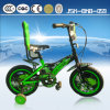 High Quality Children Bike, Seat with Backrest for UAE Market