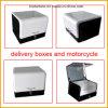ピザ配達ボックスガラス繊維のフルーツジュースの販売ボックス(PB-03)
