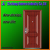 Vordere Eintrag-Tür