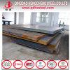 Высокопрочная горячекатаная износоустойчивая стальная плита