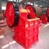 Gleiche Produkt-Körnigkeit-Laborkiefer-Zerkleinerungsmaschine der Zerquetschung der Maschinerie