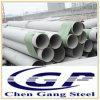 EN10216 1.4541 Ssのステンレス鋼の管