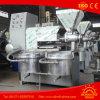 綿実オイル製造所の機械装置の綿実オイルのエキスペラー