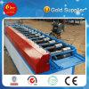 機械を作る鋼鉄ローラーシャッタードア