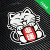 Autoadesivo all'ingrosso dell'adesivo del gatto dei soldi di stile giapponese