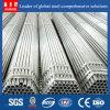 電流を通された鋼管(Q195-Q235)