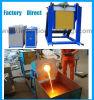 Calefacción de inducción de frecuencia media Furnance para la fusión de aluminio del oro