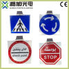 도매 온라인 쇼핑 태양 도로 안전 표시 태양 소통량 경고 표시