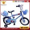 [تيغ ولدينغ] [ستيل فرم] أطفال درّاجة