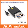 USBのスマートカードの読取装置(C291)