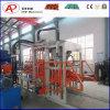 煉瓦作成機械\ブロックの機械装置\煉瓦機械装置を作る機械\ブロック