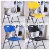 بلاستيكيّة [فولدينغ شير] عمليّة بيع شعبيّة, حزب كرسي تثبيت تأثيريّة بلاستيكيّة, خارجيّ رخيصة منافس من الوزن الخفيف بلاستيك كرسي تثبيت