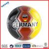 كرة قدم [جرمن] مع مثانة مطّاطة