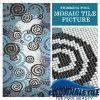 Mural de cerámica del mosaico del patrón propicio de la nube (PT001SJT)
