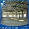 Taller prefabricado ligero del almacén de la estructura de acero de la alta calidad