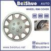 Hubcap серебра кожи оправы/крышка колеса автомобиля