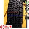 Polimerización en cadena Car Tire (185/65R14) de Shandong China Cheap New