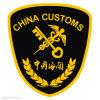 Sdoganamento dalla Cina in Doubai