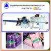 タオルの自動収縮のパッキング機械
