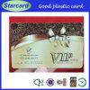 ロコ/ヒッコメンバー磁気ストライプカード(ギフトカード)