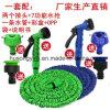 Tuyau extensible de l'eau de PVC, tuyau portatif de l'eau