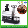 Tostador de café vendedor superior, asador del grano de café, máquina de la asación del grano de café