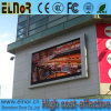 Global Hot-Selling Highly Waterproof P16 Full Color Outdoor LED Billboard