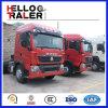 판매를 위한 HOWO 상표 트럭 트랙터