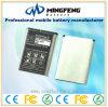 ソニーEricsson K750のための長続きがする携帯電話電池Bst37