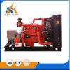 Горячий генератор газа сбывания 750kw