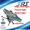 Indicatore luminoso di via solare personalizzato OEM di energia di potenza di Pricesolar dell'indicatore luminoso di via di Lampreplacable LED della strada solare