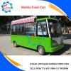 4つの車輪電気運転されたバスタイプ食糧販売の三輪車のカート