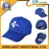Регулируемый шлем отдыха для выдвиженческого подарка с логосом вышивки (KFC-012)