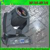 330Wビーム移動ヘッドライトIP65移動ヘッド