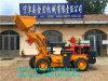 1.5 tonnellate del Ce di estrazione mineraria di caricatore approvato della rotella da vendere il caricatore della parte anteriore del traforo