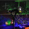 景色レーザーの照明Green&Blueの移動ホタルの庭レーザー