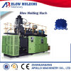 China 20L-60L Plastic Drums Manufucturer/Making Machine