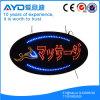 Muestra oval de Japón LED de la baja tensión de Hidly