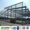 Cloche préfabriquée de construction d'atelier de bâti en acier