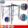 中国の製造者の建設用機器の鋼鉄Framの足場トラス