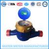 Счетчик воды двигателя латунного тела Dn15-25mm Multi