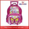 Le meilleur sac de livre de chariot à dessin animé de rose de sac à dos pour l'école