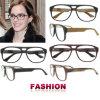 O Eyeglass feito sob encomenda molda o frame ótico por atacado dos Eyeglasses de China
