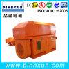 Крупноразмерный мотор /Pump аксиального потока