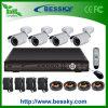 CCTVのセキュリティシステムキット(BE-8104V4RI)