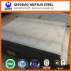 Ss400 Q235 건축재료 열간압연 강철판 또는 코일