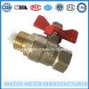 Пластичные клапаны Non-Return для счетчика воды
